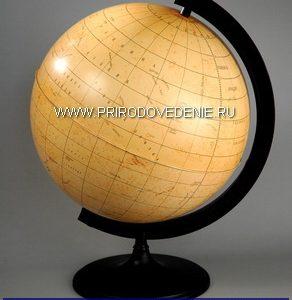 Глобус Звездного неба d-320 мм
