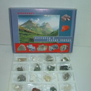 Коллекция Минералы и горные породы 16 видов