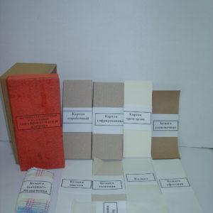 Материал разд. к колекции Образцы бумаги и картона